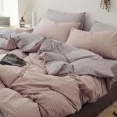 日式無印風全棉四件套純棉水洗棉被套宿舍床單女三件套簡約床上用品