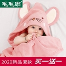 新生兒寶寶嬰兒浴巾超柔洗澡浴袍斗篷巾超軟兒童初生吸水純棉帶帽 夢幻小鎮ATT