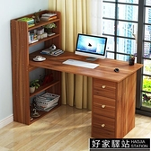 轉角書桌書架組合簡約現代經濟型帶書柜簡易電腦臺式桌家用學習桌