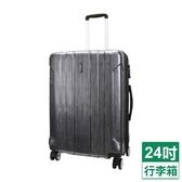 LONG KING高質感拉絲紋24吋行李箱-黑【愛買】