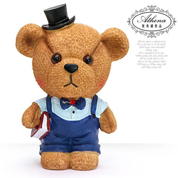 【雅典娜家飾】藍色紳士小熊存錢筒擺飾-GZ17