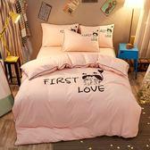 床單四件套 大學生床單被罩枕套三件套床上用品學生宿舍單人 nm8504【VIKI菈菈】