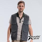 PolarStar 中性 抗UV多口袋背心『炭灰』P18109 戶外 露營 釣魚 登山 防曬背心 防風背心 中性背心
