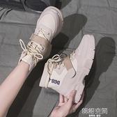 馬丁靴女靴子2021年秋季新款英倫風ins潮網紅瘦瘦鞋短靴春秋單靴