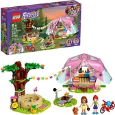 LEGO 樂高 Friends Nature Glamping 41392