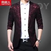 西裝 新款薄款休閒西服男士韓版修身青年小西裝外套 阿宅