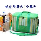 大號加厚冷鮮食品冷藏包  戶外旅行野餐包...