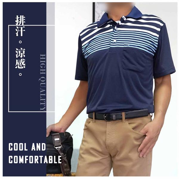 【大盤大】(C71211) 夏 短袖 吸濕排汗衫 Cool 條紋涼感衣 UV 速乾 顯瘦 運動 出國 旅行【僅剩M號】