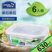【樂扣樂扣】第二代耐熱玻璃保鮮盒長方形630ML(六入組)(1A01-LLG428x6)