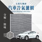 HONDA 本田 - CR-V 1代、Civic 6代