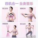 臂力棒男女士家用多功能健身握力棒練胸肌手臂肌肉訓練器材臂力器 花樣年華YJT