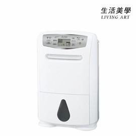 日本製 三菱 MITSUBISHI【MJ-P180SX】除濕機 適用20坪 衣類乾燥 冬季模式 五段濕度設定