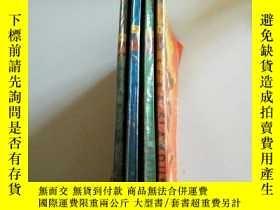 二手書博民逛書店灌籃高手1-4冊(4本合售)罕見不好Y212829 井上雄彥 廣