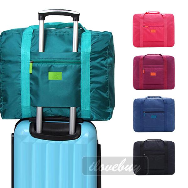 便攜收納旅行包 男女士 手提 拉桿 輕便 簡約 韓版 短途 旅遊 大容量 衣服包