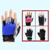 健身手套 半指(可護腕)-透氣防滑減震耐磨男運動手套2款71w4[時尚巴黎]