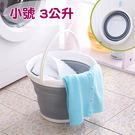 【03696】小號3公升 糖果色摺疊水桶...