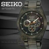 SEIKO日本精工criteria系列太陽能極速魅力腕錶-IP黑/42mm V14J-0BT0SD/SNE203P1公司貨限量