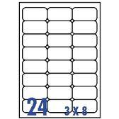 Unistar 裕德3合1電腦標籤紙 (5)US4262 24格 (20張/包)