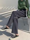 西裝褲 西裝褲女褲直筒寬鬆夏春秋闊腿褲高腰黑色顯瘦百搭垂感休閒拖地褲  夏季新品