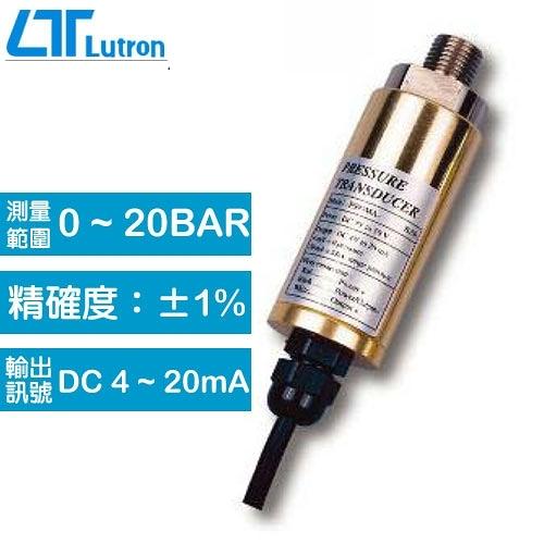 Lutron 壓力傳送器 PS-93MA-20BAR