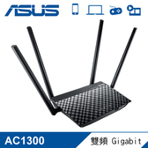 【ASUS 華碩】 RT-AC1300UHP AC1300 雙頻 Gigabit Wi-Fi 分享器 【贈純水濕紙巾20抽】
