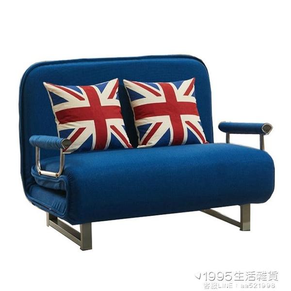 摺疊沙發床可拆洗兩用客廳多功能小戶型雙人單人1.2米1.5米經濟型 1995生活雜貨NMS