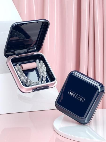 假牙收納盒 隱形牙套收納盒便攜隨身假牙牙套盒牙科正畸牙齒保持器盒子矯正器 快速出貨
