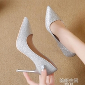 網紅銀色細跟高跟鞋女抖音不磨腳性感百搭單鞋尖頭黑色工作鞋中跟  韓語空間