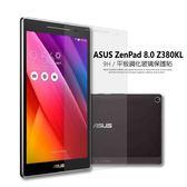平板 鋼化玻璃保護貼 ASUS 華碩 ZenPad 8.0 Z380/Z380C/Z380M/Z380KL 玻璃膜