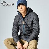 ADISI 男連帽保暖羽絨外套AJ1721020 (S-2XL) / 城市綠洲專賣 (鴨絨、FP600)