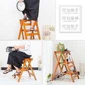 實木梯凳家用多功能摺疊梯登高三步人字梯小臺階樓梯室內楠竹梯椅 小時光生活館