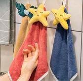 兒童手帕 擦手巾掛式可愛超強吸水毛巾家用廚房擦手布卡通韓國手帕兒童【快速出貨八折搶購】
