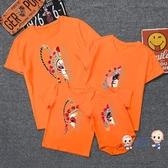 親子裝 母子短袖T恤2020夏季一家三口四口夏裝網紅洋氣母女大碼親子裝