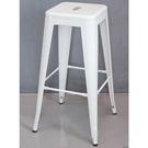 吧檯椅 CV-772-6 白色T1全鋼吧台椅吧椅【大眾家居舘】