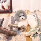 狗狗發聲毛絨玩具小型犬大型犬法斗泰迪金毛耐咬磨牙狗咬寵物用品   西城故事