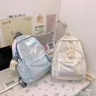 後背包大容量書包女韓版原宿ulzzang 高中大學生簡約森系背包鐳射後背包 雲朵