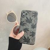夏日創意麻葉xs max蘋果11手機殼潮男iPhonexsxr全包軟保護套78