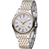 HAMILTON 漢米爾頓 Jazzmaster優雅女用機械腕錶 H39425114