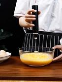 打蛋器 打蛋器電動攪拌棒打發打奶油家用烘焙迷你小型自動打蛋機攪拌機器【快速出貨八折搶購】