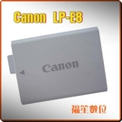 CANON LP-E8 LPE8 原廠鋰電池 FOR CANON 550D 600D 650D 700D