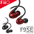 【風雅小舖】【FiiO F9SE 3.5...