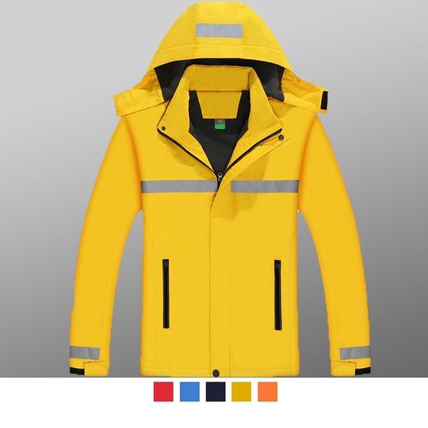 【晶輝團服制服】MF014*反光條單件式防風防潑水衝鋒外套(似GORE-TEX)可單買/ 代印公司LOGO