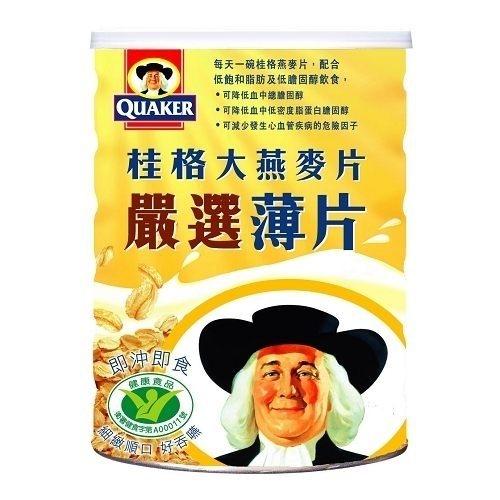 桂格大燕麥片-嚴選薄片800g*2罐【合迷雅好物商城】
