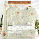 彌月禮盒組 嬰兒衣服夏季新生兒彌月禮盒xw【優兒寶貝】