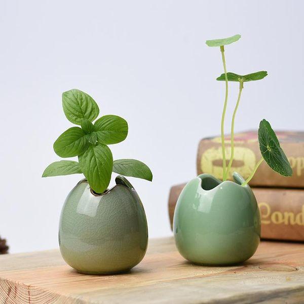 陶瓷清新小花器家居裝飾品水培容器綠蘿茶道擺件時尚花插 【快速出貨八折免運】