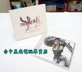【特典商品 可刷卡】☆ 太空戰士13-2 原聲音樂CD Special Package 原聲帶 ☆全新品【台中星光電玩】
