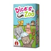 骰子動物園(動物骰) Dice's Zoo-新版【新天鵝堡桌遊】
