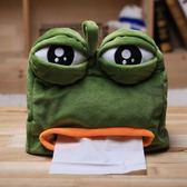悲傷青蛙抽紙盒紙巾盒精神污染動漫周邊收納盒掛式玩具公仔xx7526【雅居屋】