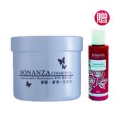 BONANZA寶藝 酵素冷膜550g (附挖棒)加贈玫瑰胺基酸潔面露60ml Vivo薇朵
