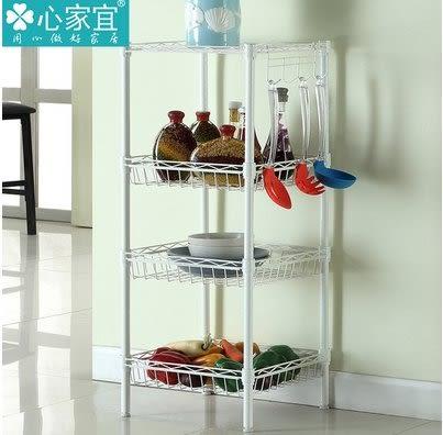 小熊居家廚房置物架收納架四層整理架 客廳置地式儲物架隔板整理架  白色特價